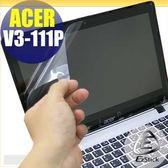 【EZstick抗藍光】ACER Aspire V11 V3-111P (特殊) 防藍光護眼螢幕貼 靜電吸附