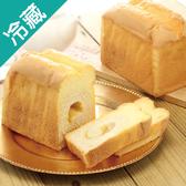 【軟Q鬆軟】蛋糕吐司1條【愛買冷藏】