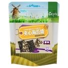 【Cepis】紫米夾心海苔燒80g/袋