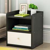 單抽屜 簡約床頭柜現代 客廳儲物收納柜 組裝文件柜子資料柜邊幾igo    蜜拉貝爾