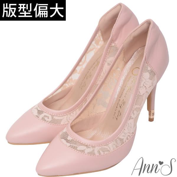 Ann'S公主蕾絲雕花後跟金屬點綴尖頭高跟鞋-粉