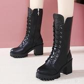 馬丁靴女粗跟高跟鞋黑色帥氣繫帶機車靴新款中筒拉錬騎士靴 聖誕節鉅惠