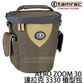 TAMRAC 達拉克 3330 棕色 槍型包 (6期0利率 免運 國祥貿易公司貨) AERO ZOOM 30 三角包 相機包