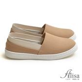 專櫃女鞋 MIT防磨腳鬆緊帆布懶人鞋-艾莉莎Alisa【24610071】米色下單區
