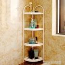 居友浴室置物架衛生間三角落地角架衛浴洗手間墻角多層收納儲物架
