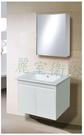 【麗室衛浴】 奧徠爾 75公分盆+浴櫃 75*46*62CM