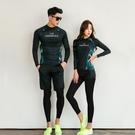 泳衣 泳裝 情侶泳裝 韓國分體潛水衣 速...