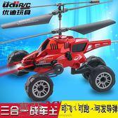 遙控玩具遙控飛機直升機充電戰斗機