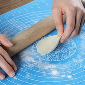 ✭慢思行✭【N053 】帶刻度硅膠揉麵墊披薩麵團烘焙蛋塔餅乾料理餐墊食物