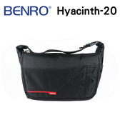 BENRO 百諾 Hyacinth-20 風信子系列 單肩包 攝影背包 黑 可放1機1鏡1閃 (勝興公司貨)