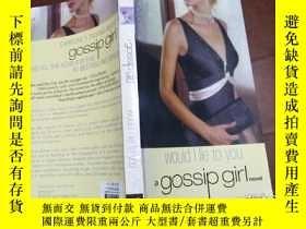 二手書博民逛書店would罕見I lie to you a gossip gir