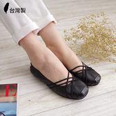 娃娃鞋 台灣製真皮平底娃娃鞋 懶人鞋《生活美學》