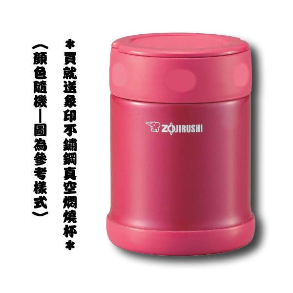 CASIO G-SHOCK 七海武士時尚運動錶-GWN-Q1000NV-2ADR