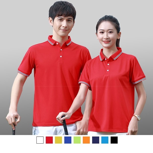 【晶輝團體制服】P2207*短袖素面領子配色袖口頂級短袖POLO衫/可訂做加LOGO/一件也可以買