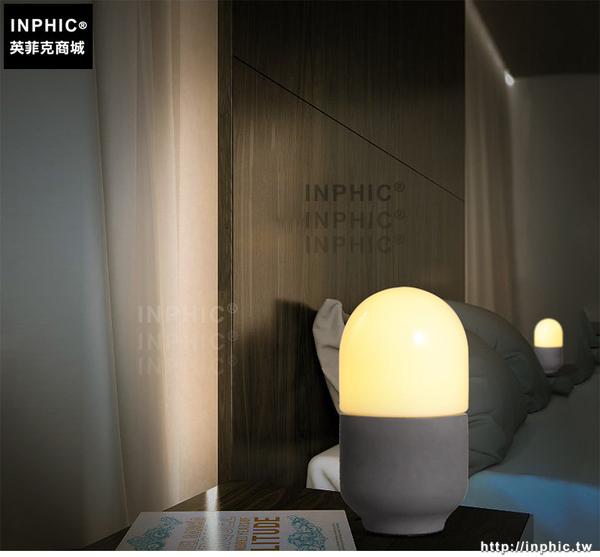 INPHIC- 床頭燈溫馨創意北歐裝飾現代簡約臥室床頭白色藥丸可愛檯燈-A款_S197C