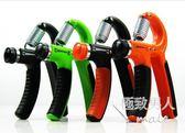 男式健身可調節握力器LVV722【極致男人】TW