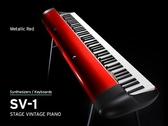 【金聲樂器】KORG SV-1 MR 限量金屬紅色 73鍵 電鋼琴 SV1