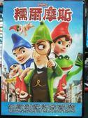 影音專賣店-P07-365-正版DVD-動畫【糯爾摩斯】-國英語發音