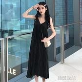 夏季韓版蕾絲吊帶洋裝女裝2020新款無袖中長款裙子學生過膝長裙 【韓語空間】