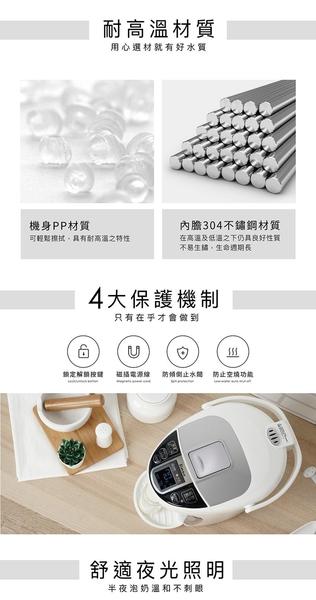 Simba小獅王辛巴LED智能六段式定溫調乳器 S5 (豪華款) 3500元