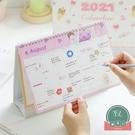 2021年日歷桌面創意手撕可愛記事本打卡計劃本【福喜行】