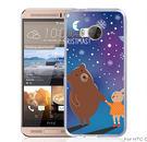 ✿ 3C膜露露 ✿【上月球*硬殼】HTC ONE ME手機殼 手機套 保護套 保護殼