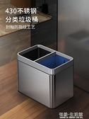 垃圾桶 嘉佰特不銹鋼廚房分類垃圾桶家用干濕分離廚余專用大容量無蓋雙桶 有緣生活館