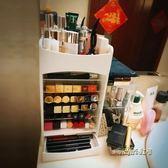 桌面口紅架化妝品收納盒梳妝台置物架唇膏粉餅彩妝展示架韓國簡約igo「時尚彩虹屋」