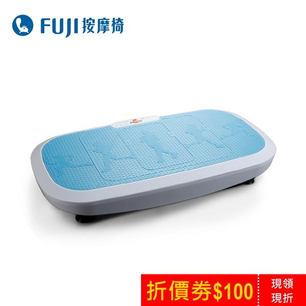 FUJI 美型運動機 LDT-6.2