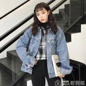 牛仔外套 女裝韓版寬鬆原宿風外套復古做舊學生短款長袖牛仔夾克上衣 【快速出貨】