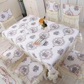 桌椅套餐椅墊套裝餐桌椅子套罩桌布椅子靠背套LJ5460『夢幻家居』