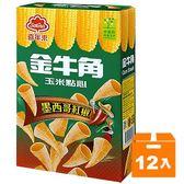 喜年來 金牛角 美國玉米點心-墨西哥紅椒 60g(12盒)/箱