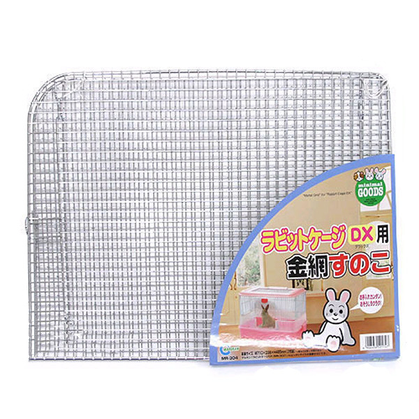 ★日本MARUKAN【 MR-304 鐵製】兔籠專用底板地墊腳踏墊底網-1022