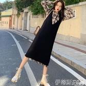 初秋季顯瘦氣質大碼女裝新款潮秋冬毛衣連身裙子兩件套裝洋氣 交換禮物