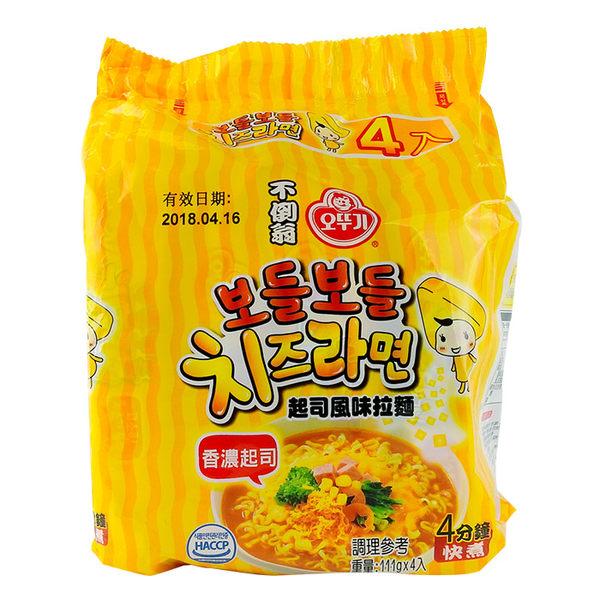 韓國 OTTOGI 不倒翁 起司風味拉麵 111g╳4包 乙袋入◆86小舖◆