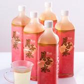 紫金月子水1箱(每箱12瓶)