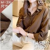 EASON SHOP(GW7175)韓版撞色線條薄長版前排釦開衫翻領長袖襯衫外套罩衫女上衣服落肩寬鬆大碼防曬衫
