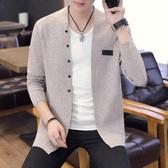 男外套 針織開衫男青年春秋新款韓版潮流純色毛衣修身帥氣休閒男士外套潮