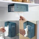 2個裝廚房餐巾壁掛式免打孔收納面紙抽紙盒【奇妙商鋪】