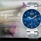 【人文行旅】Agnes b. | 法國簡約雅痞 FBRD705 太陽能時尚腕錶