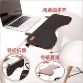 護手腕滑鼠板架子創意夾桌電腦鍵盤托架扶手架支撐墊台式機宿舍  【快速出貨】