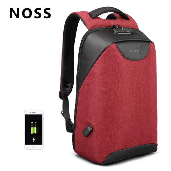 NOSS|3D立體防盜後背包 15.6吋筆電包 (附海關鎖) 紅色 NT-004R