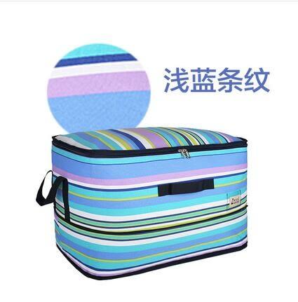 可伸縮的棉被收納袋裝被子的袋子衣物袋打包搬家整理袋帆布可洗大 大號