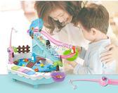 兒童戲水玩具 兒童釣魚玩具池套裝小孩戲水男孩女孩寶寶益智 珍妮寶貝