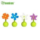紐西蘭Haakaa 小花瓶塞 第二代真空吸力小花集乳器配件 GMP BABY