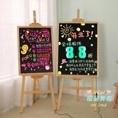 熒光板 髮光電鑽小黑板熒光板廣告板led版七彩色手寫字熒光屏廣告牌夜光T