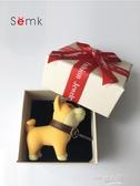 柴犬鑰匙扣掛件女韓國可愛情侶車鑰匙錬一對小狗狗公仔書包包掛飾 9號潮人館