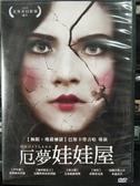 挖寶二手片-P25-046-正版DVD-電影【厄夢娃娃屋】-極限:殘殺煉獄導演(直購價)