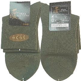 【波克貓哈日網】日本製保暖襪◇暖WOOL◇《橄欖綠色》