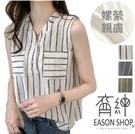 EASON SHOP(GU7463)韓版純色細直條紋雙口袋前排釦雪紡衫小V領無袖襯衫上衣女寬鬆顯瘦內搭衫修身藍色